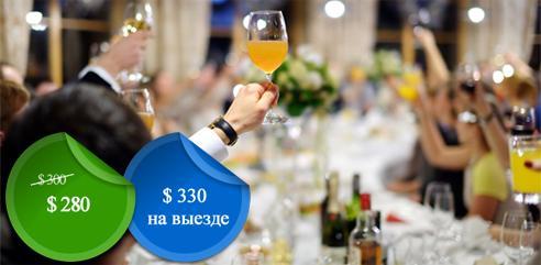 корпоратив свадьба ЛОДЭ