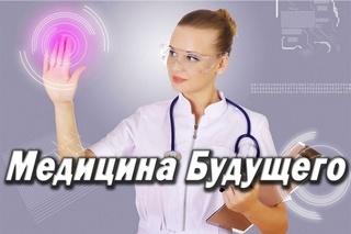 Лепель остеопатия